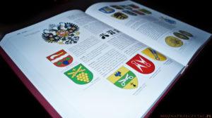 Heraldyka i weksylologia - Alfred Znamierowski