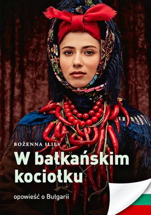 Recenzja książki W bałkańskim kociołku. Opowieść o Bułgarii - Bożenna Iliev