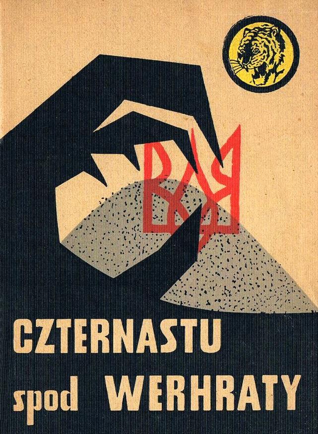 Czternastu spod Werhraty - Zbigniew Neugebauer