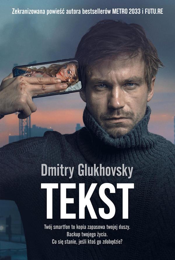 Tekst - Dmitry Glukhovsky